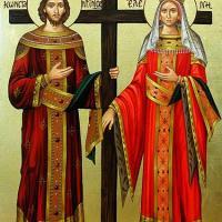 Διπλή μεγάλη γιορτή σημερα..Αγίων Κωνσταντίνου και Ελένης και της Αναλήψεως του Κυρίου μας